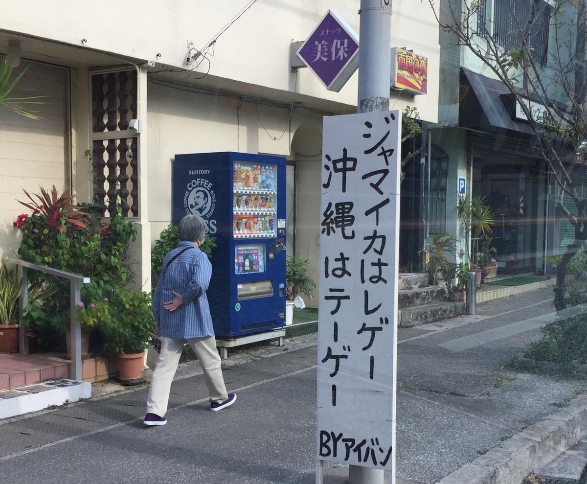f:id:sakudainaman:20200211195715j:plain