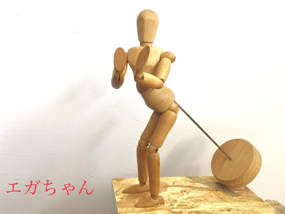 f:id:sakudainaman:20200224161534j:plain