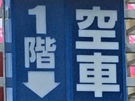 f:id:sakudainaman:20200322204211j:plain
