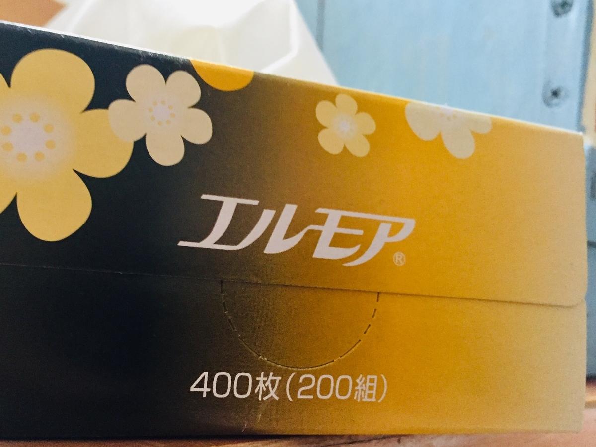 f:id:sakudainaman:20200830194052j:plain