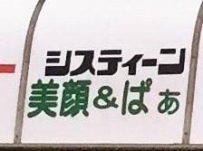 f:id:sakudainaman:20200830194429j:plain