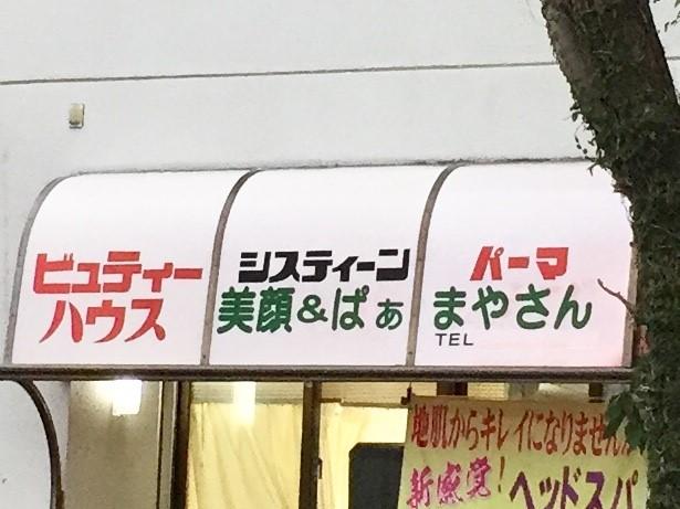 f:id:sakudainaman:20200830194509j:plain