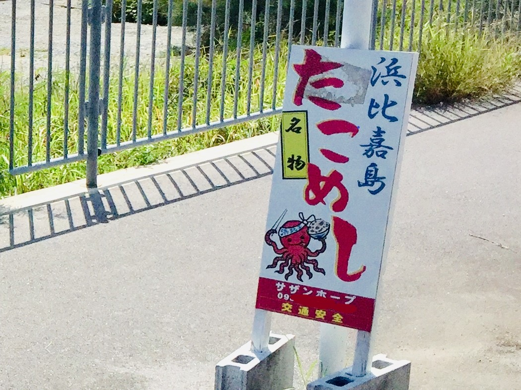 f:id:sakudainaman:20200830200808j:plain