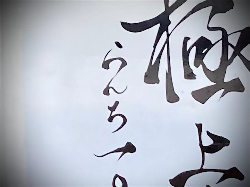 f:id:sakudainaman:20210627140110j:image