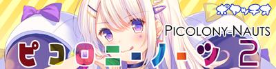 f:id:sakugoro:20210412234212p:plain