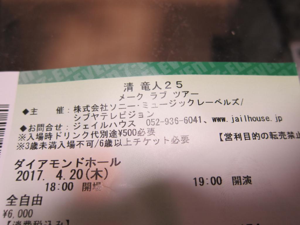 f:id:sakuhinshijyoushugi:20170421002802j:plain