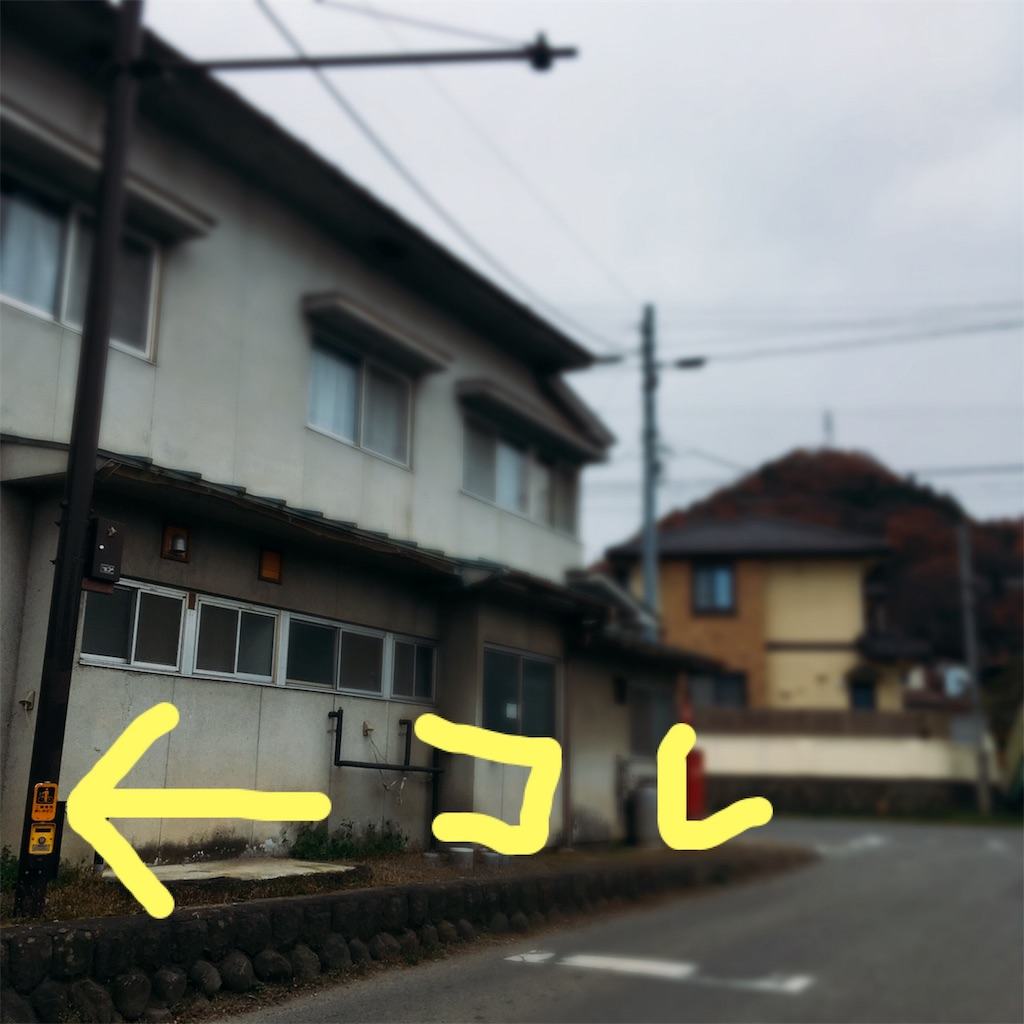 f:id:sakuhodekurasu:20181122162231j:image