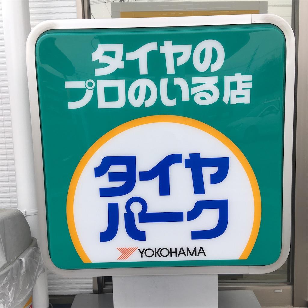 f:id:sakuhodekurasu:20181124062213j:image