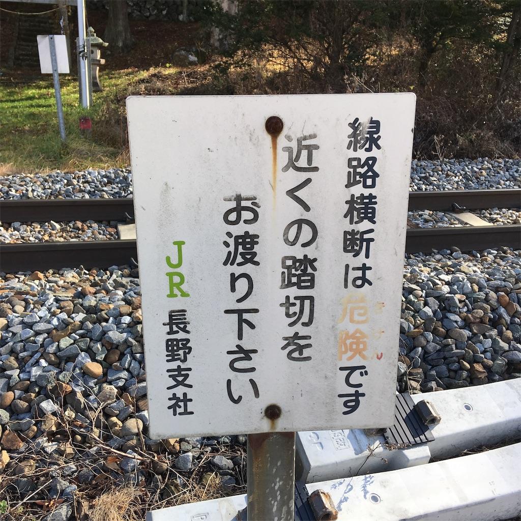 f:id:sakuhodekurasu:20181205211052j:image