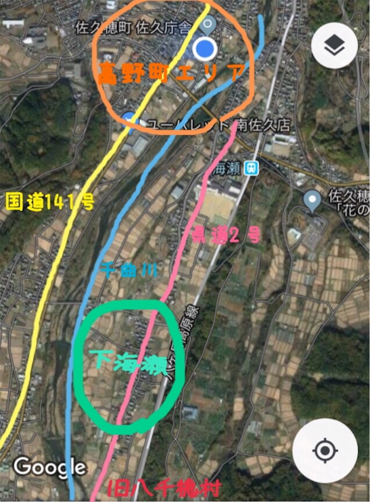 f:id:sakuhodekurasu:20181205212345j:image