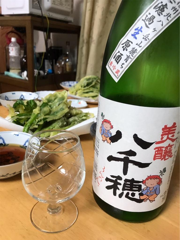 f:id:sakuhodekurasu:20190508155524j:image