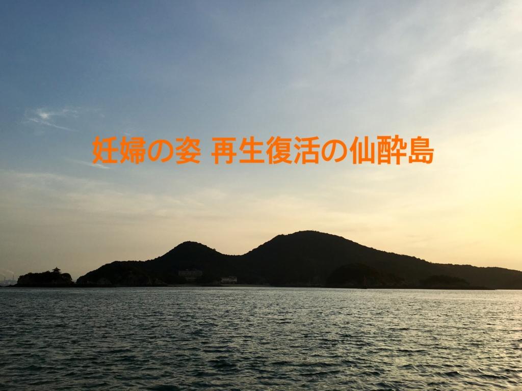 f:id:sakujyuu:20170519093400j:plain
