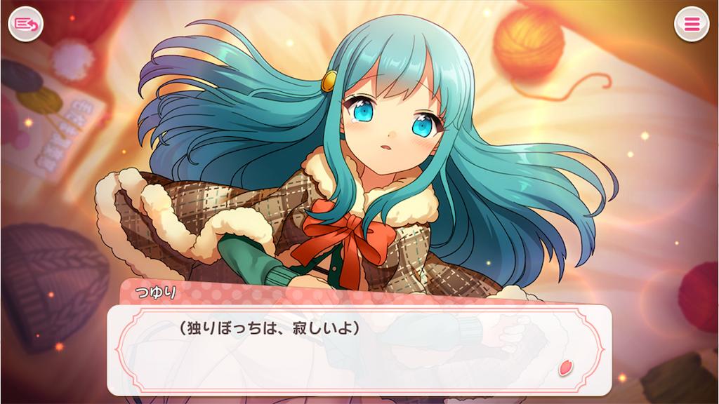 f:id:sakukawa1791:20180304140212p:image