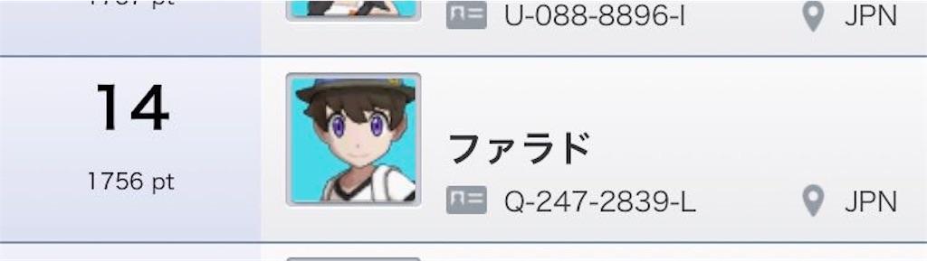 f:id:sakukawa1791:20181028174957j:image
