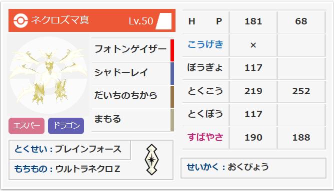 f:id:sakukawa1791:20190422201838p:plain
