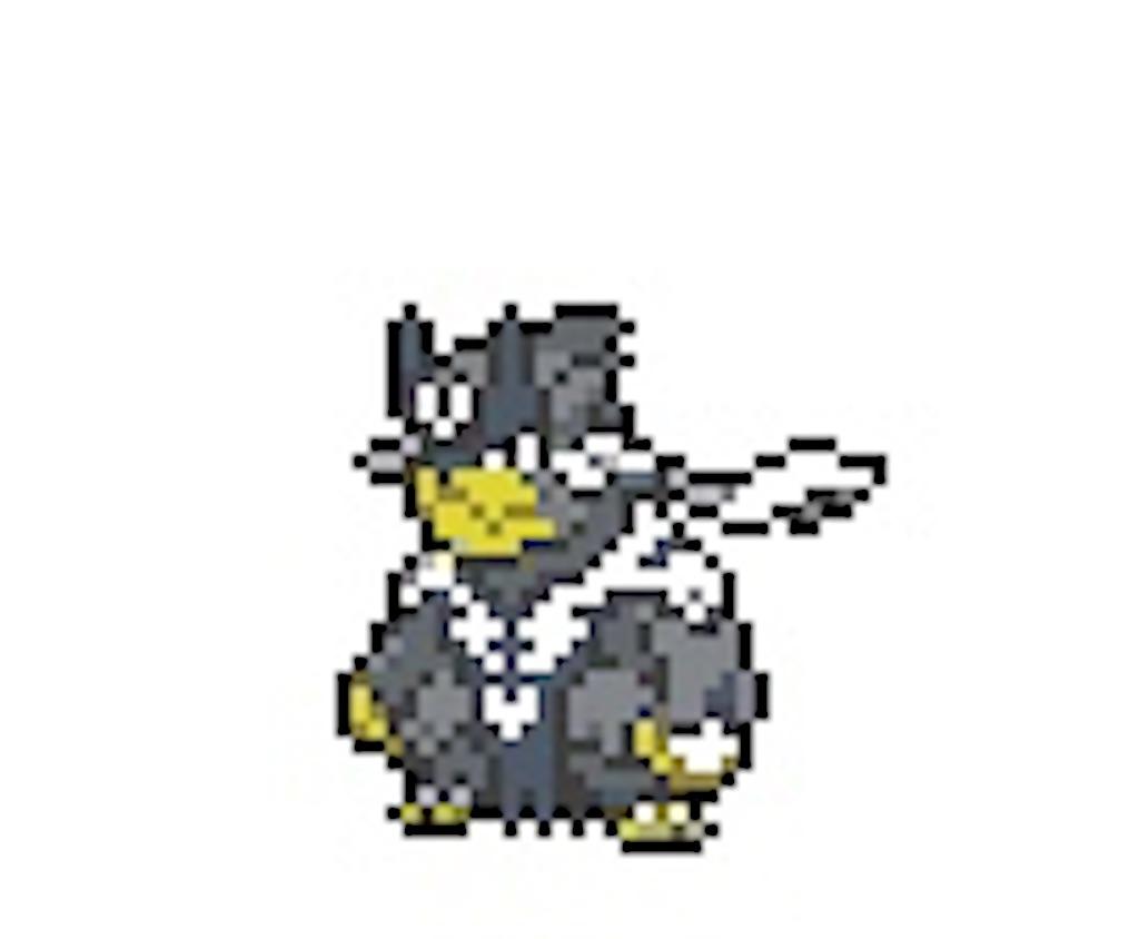 f:id:sakukawa1791:20201019154930j:plain