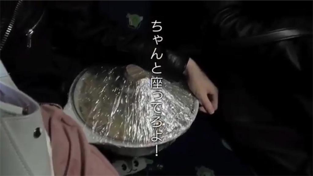 f:id:sakukoni19151:20161217181649j:image