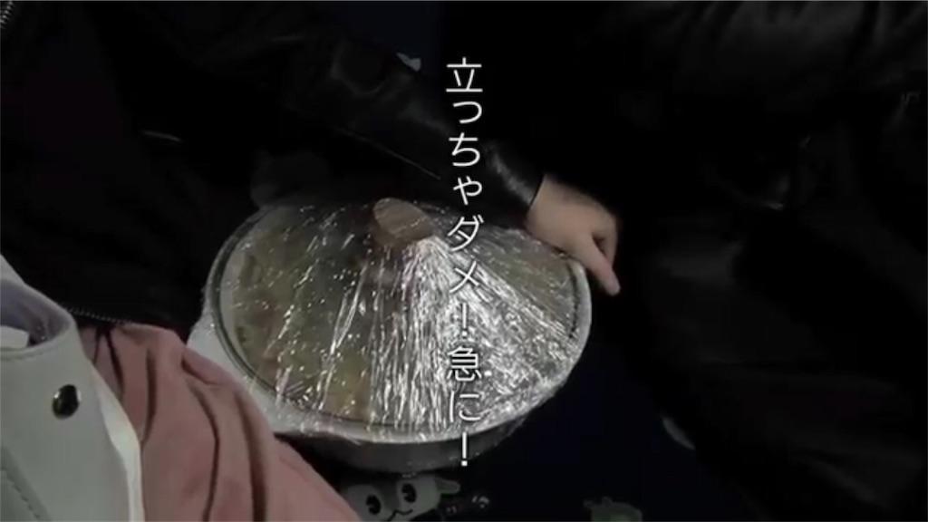 f:id:sakukoni19151:20161217181842j:image