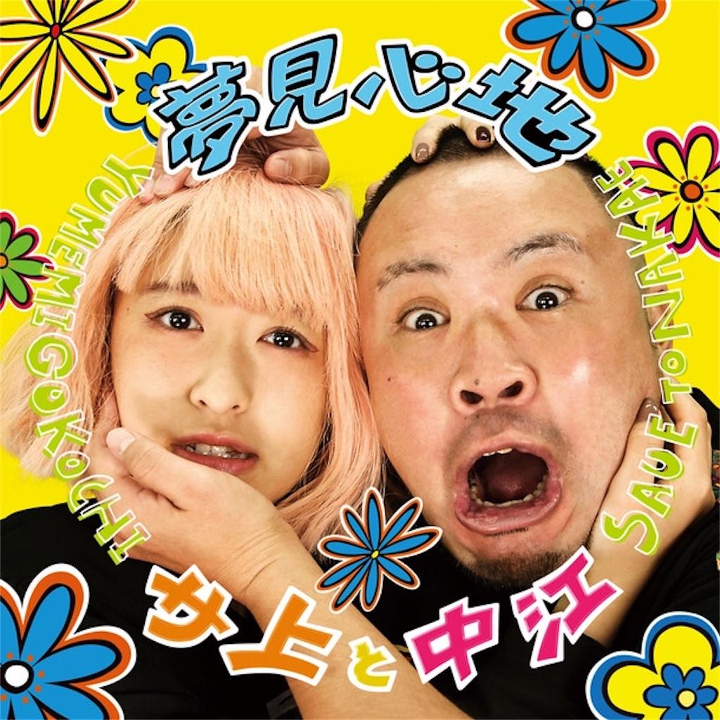 f:id:sakukoni19151:20161217185615j:image