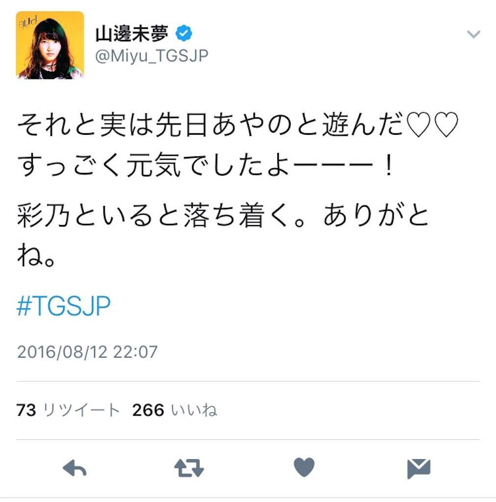 f:id:sakukoni19151:20161217210907j:image