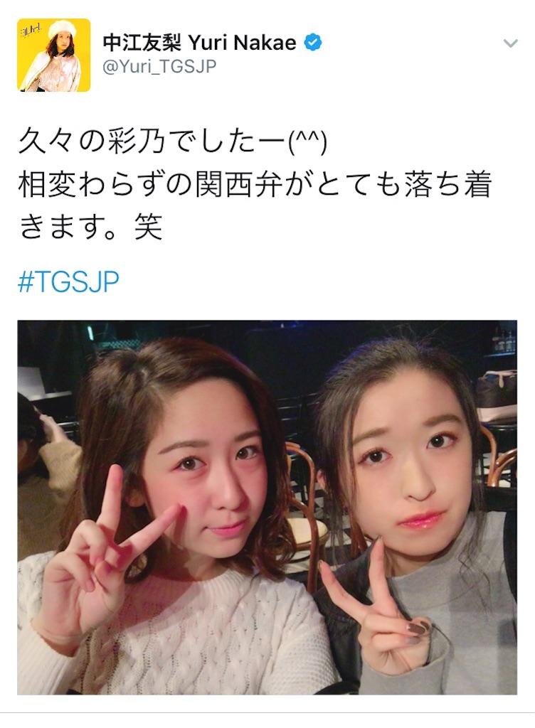 f:id:sakukoni19151:20161217210914j:image