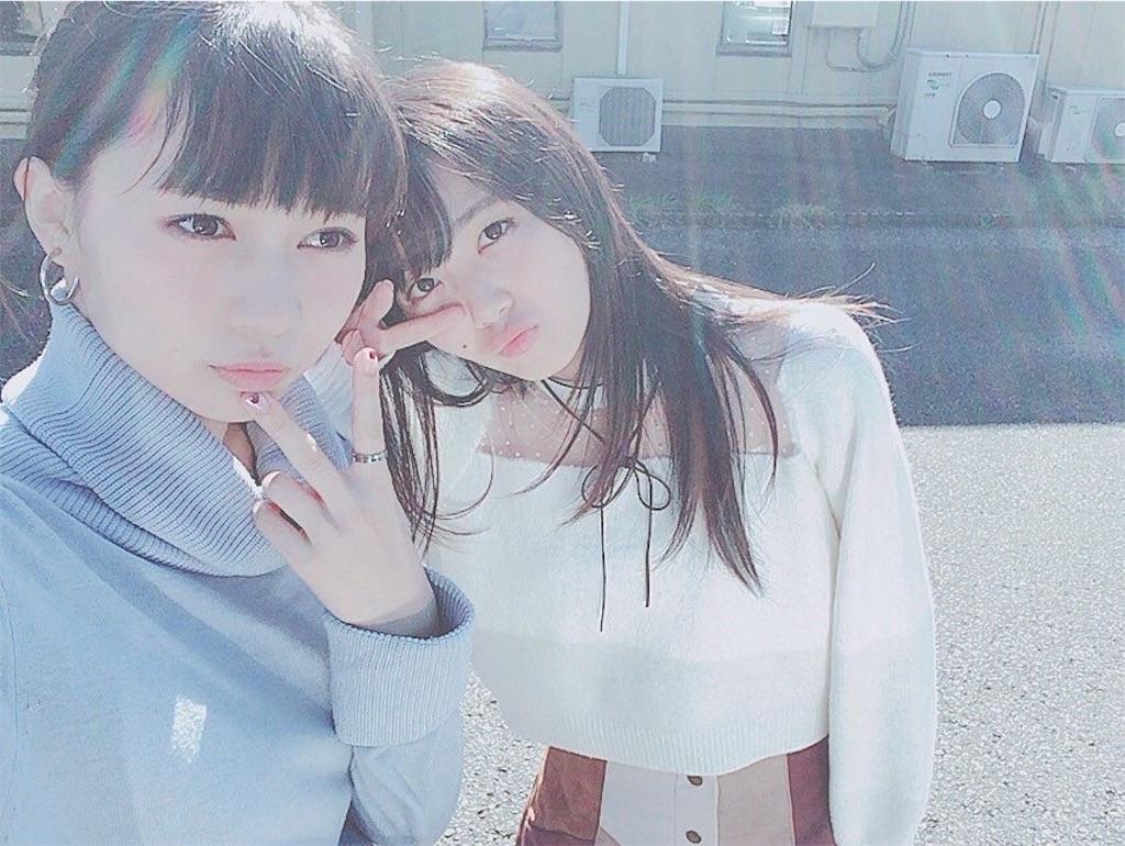 f:id:sakukoni19151:20161218220412j:image