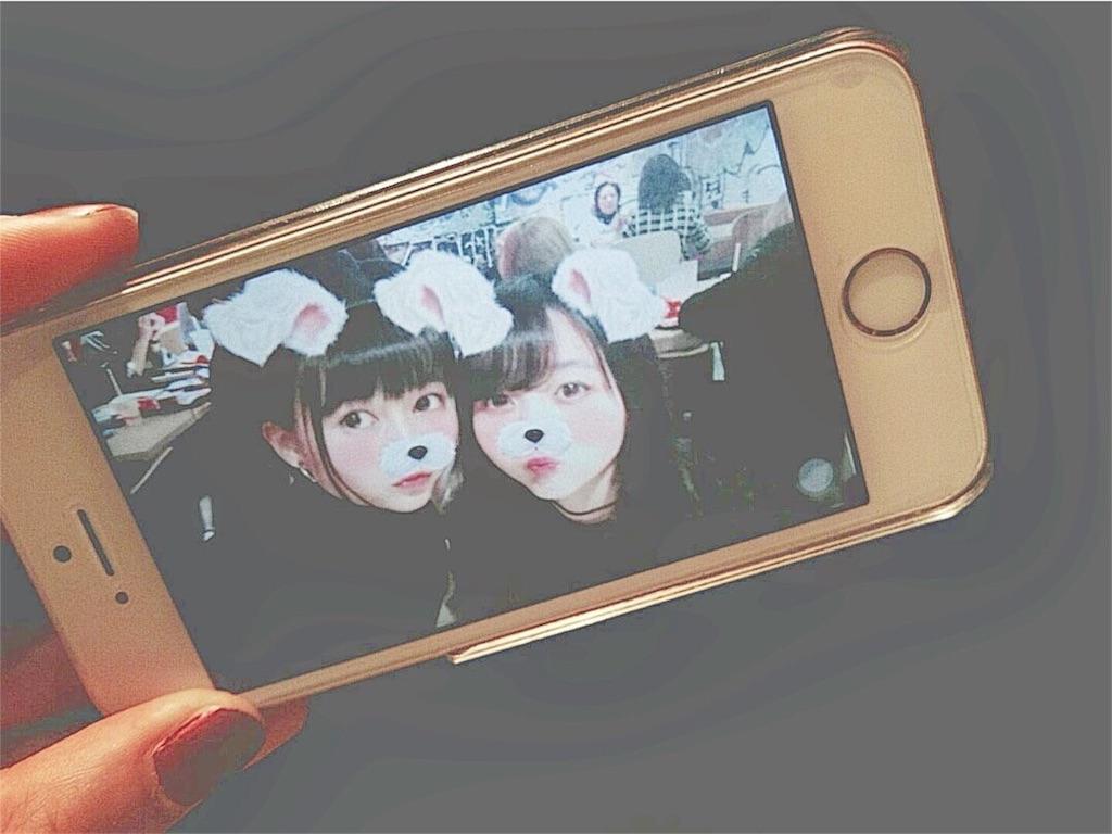 f:id:sakukoni19151:20161218220430j:image
