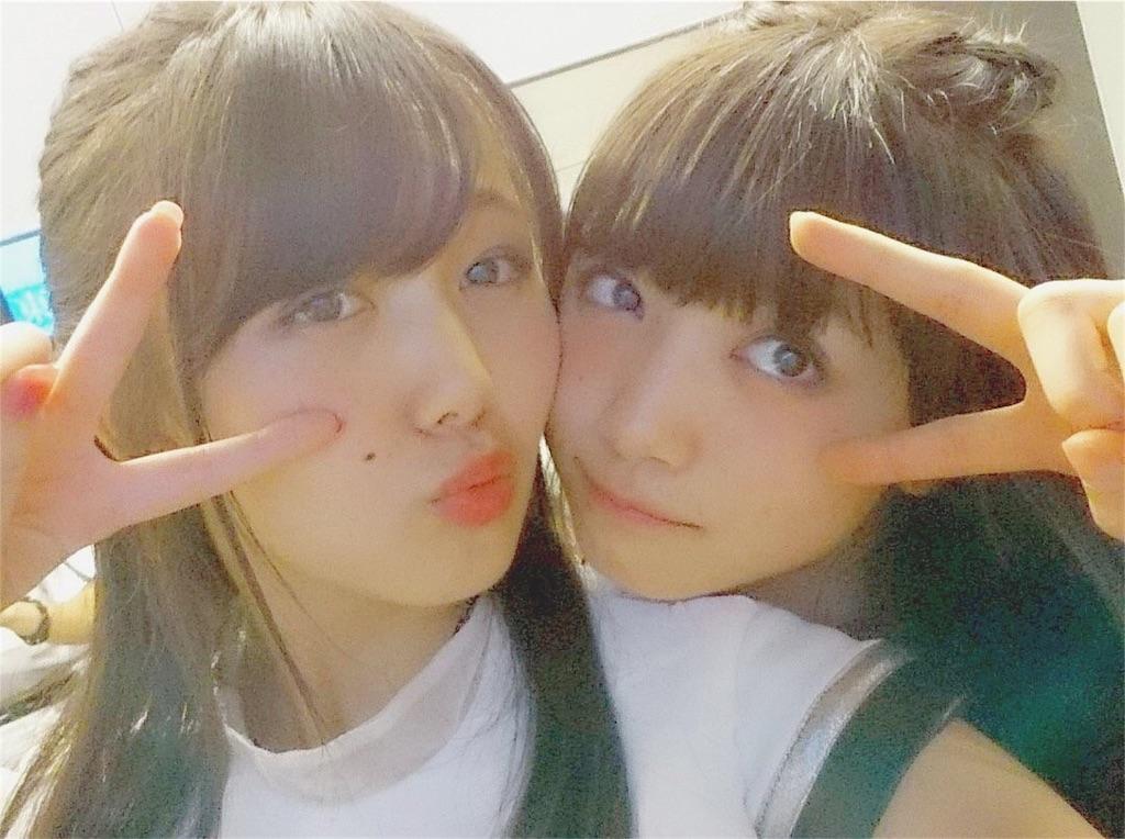 f:id:sakukoni19151:20161218220739j:image