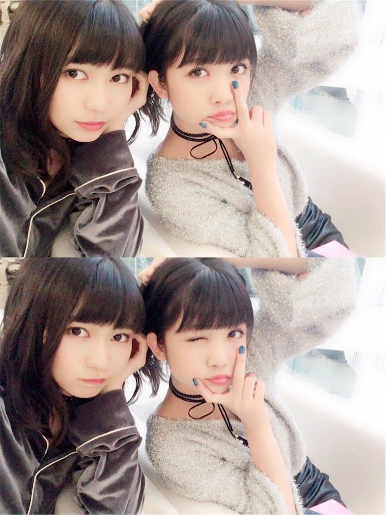 f:id:sakukoni19151:20161218221716j:image