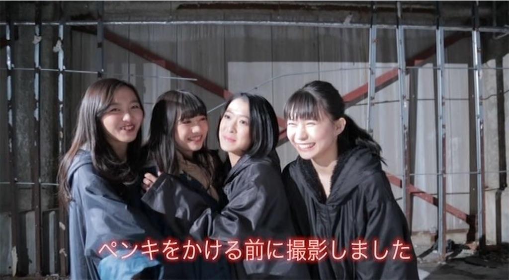 f:id:sakukoni19151:20190529001156j:image