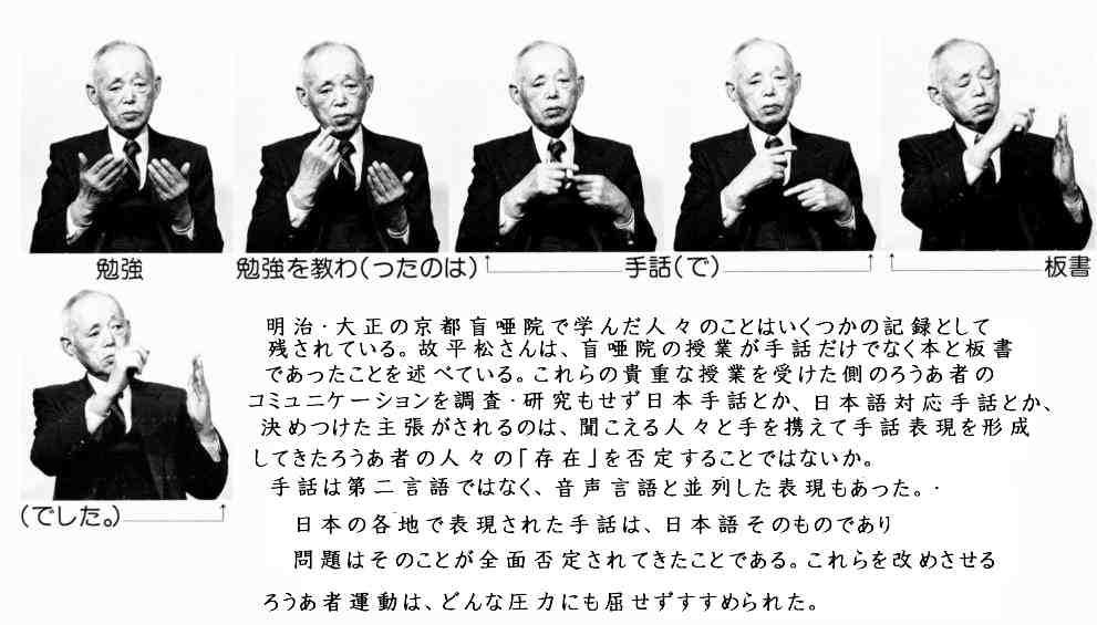 f:id:sakukorox:20160814122835j:plain