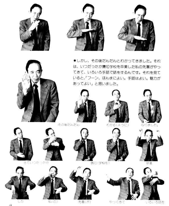 f:id:sakukorox:20170211194338j:plain