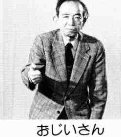 f:id:sakukorox:20170614222429j:plain