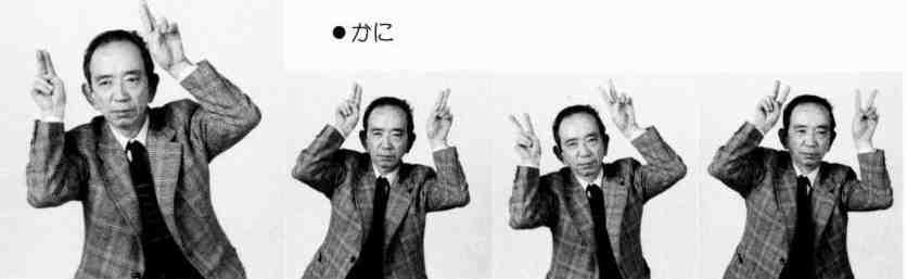 f:id:sakukorox:20170722102547j:plain