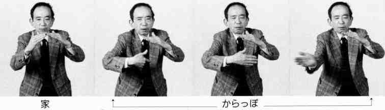 f:id:sakukorox:20170724210016j:plain