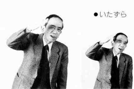 f:id:sakukorox:20170725165232j:plain
