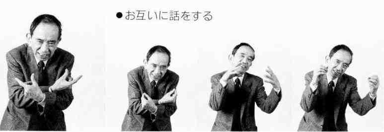 f:id:sakukorox:20170727103550j:plain