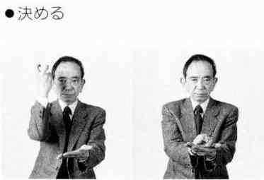 f:id:sakukorox:20170728140746j:plain