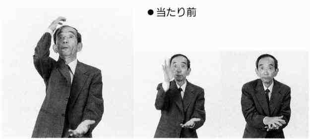f:id:sakukorox:20170808132747j:plain