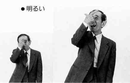 f:id:sakukorox:20170809204726j:plain