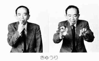 f:id:sakukorox:20170830145200j:plain