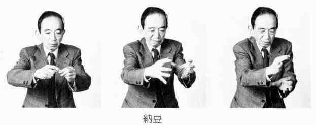 f:id:sakukorox:20171102101835j:plain
