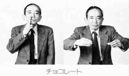 f:id:sakukorox:20171102102006j:plain