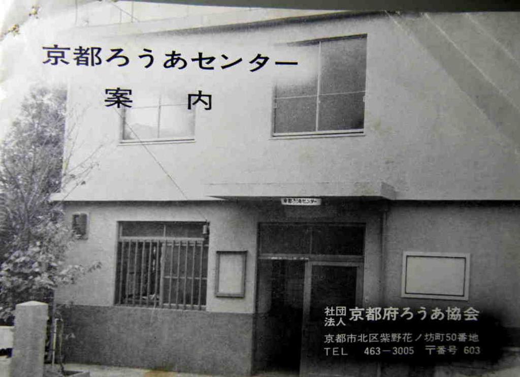 f:id:sakukorox:20171208204421j:plain
