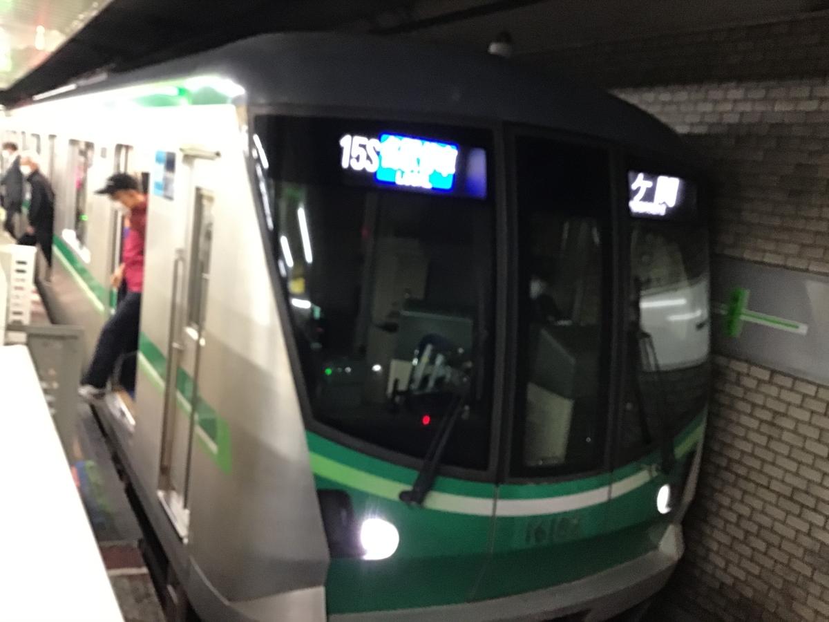 f:id:sakuma-akihiro:20200522093348j:plain