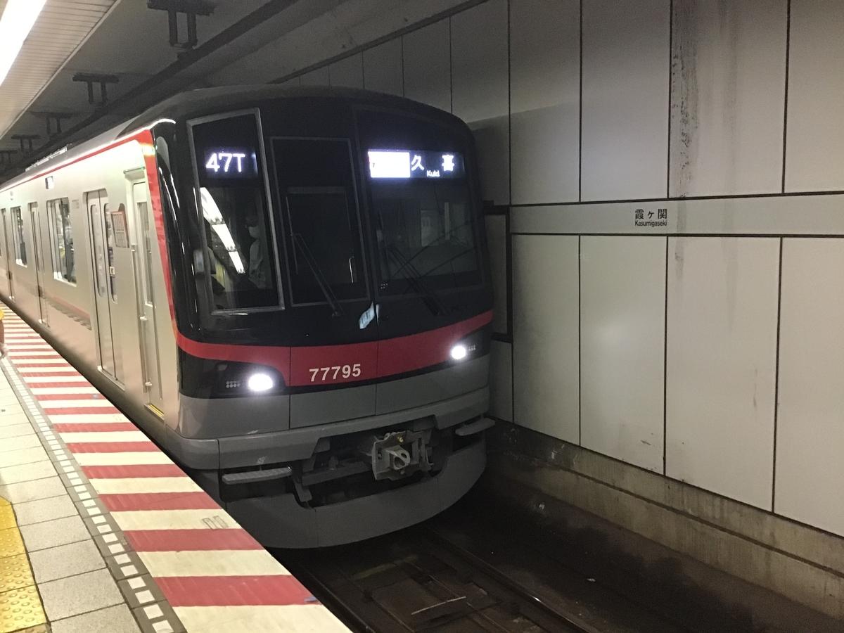 f:id:sakuma-akihiro:20200608212102j:plain