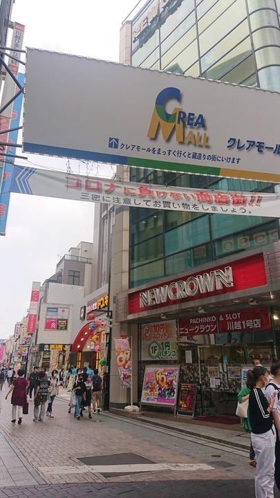 f:id:sakuma-akihiro:20200824144628j:plain