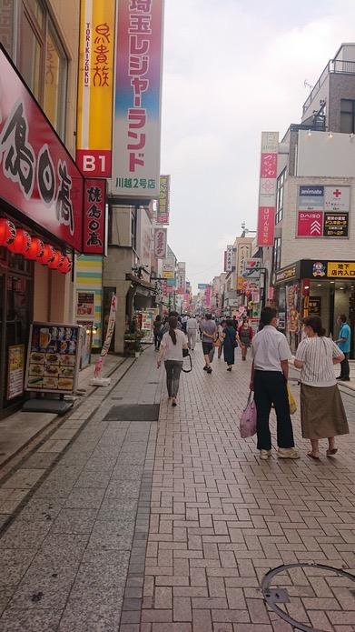 f:id:sakuma-akihiro:20200824144659j:plain
