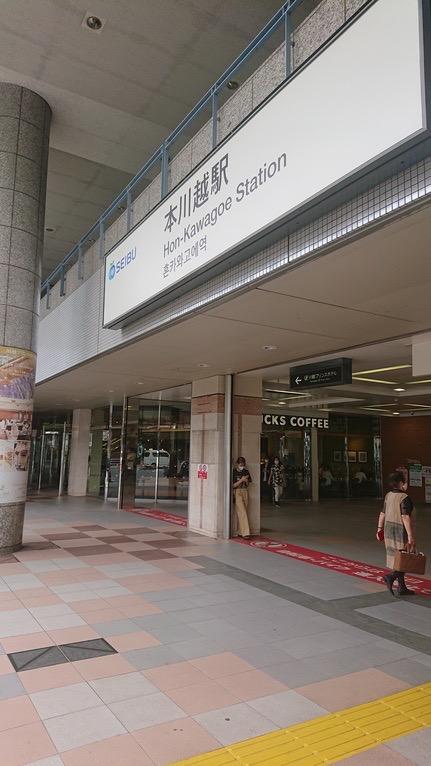 f:id:sakuma-akihiro:20200824144747j:plain