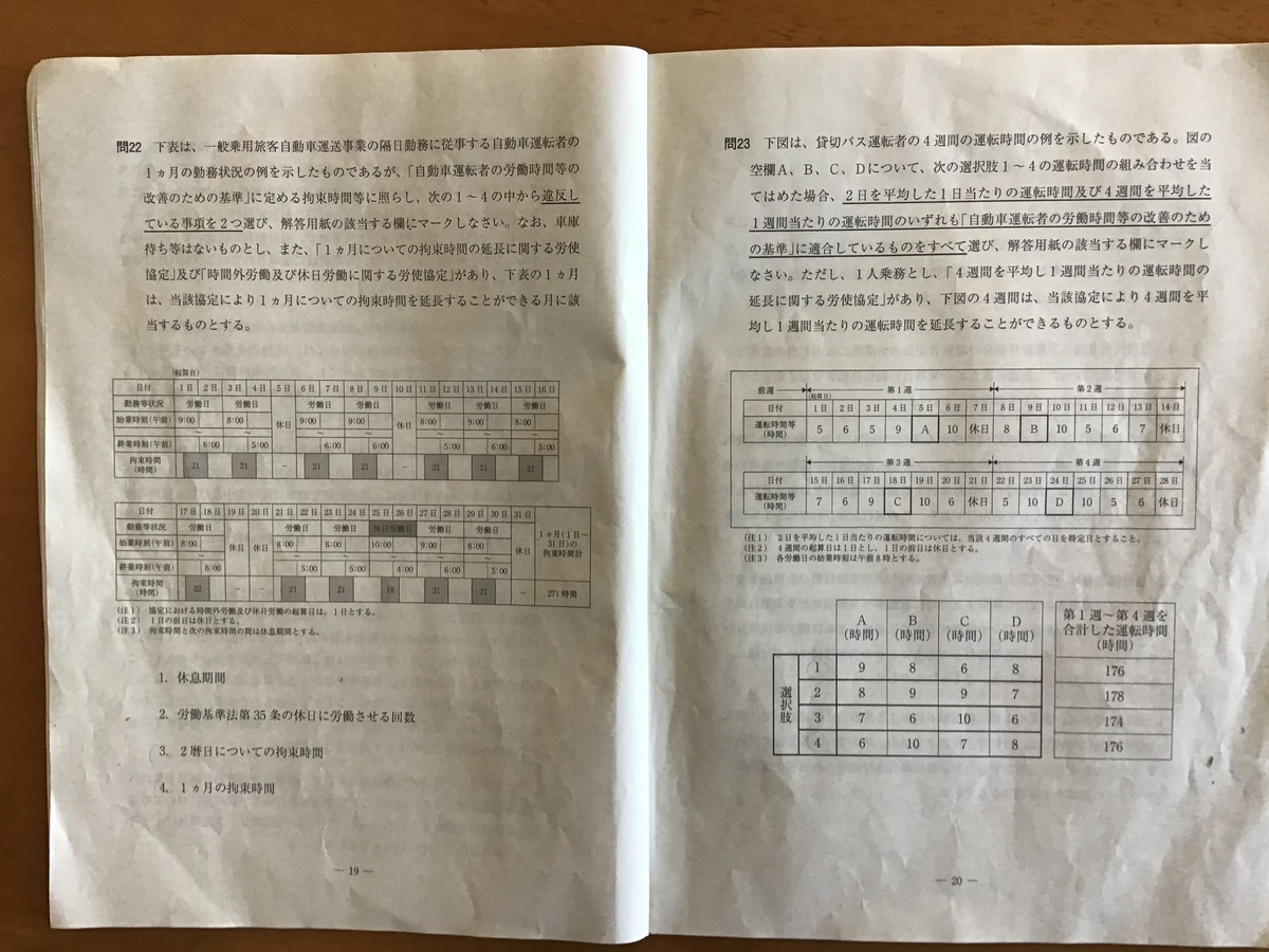 f:id:sakuma-akihiro:20200824181527j:plain